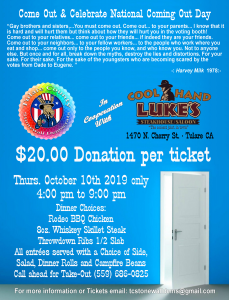 Stonewall - Cool Hand Luke's Fundraiser @ Cool Hand Luke's Steakhouse | Tulare | California | United States